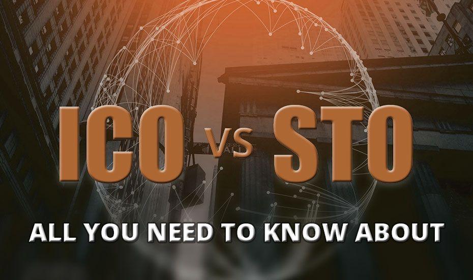 ICO vs. STO